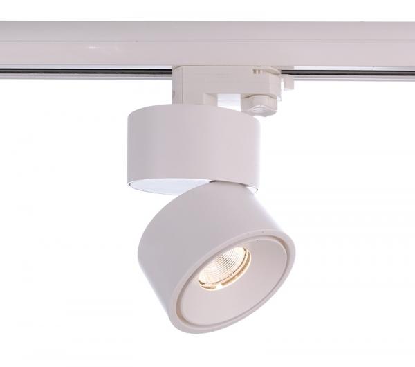 KAPEGO LED Stromschienensystem Universal Bobo WW 13,7W wei