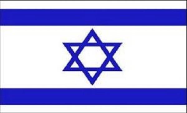 Fahne Israel 90 x150 cm